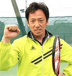 神谷流テニス最速上達法